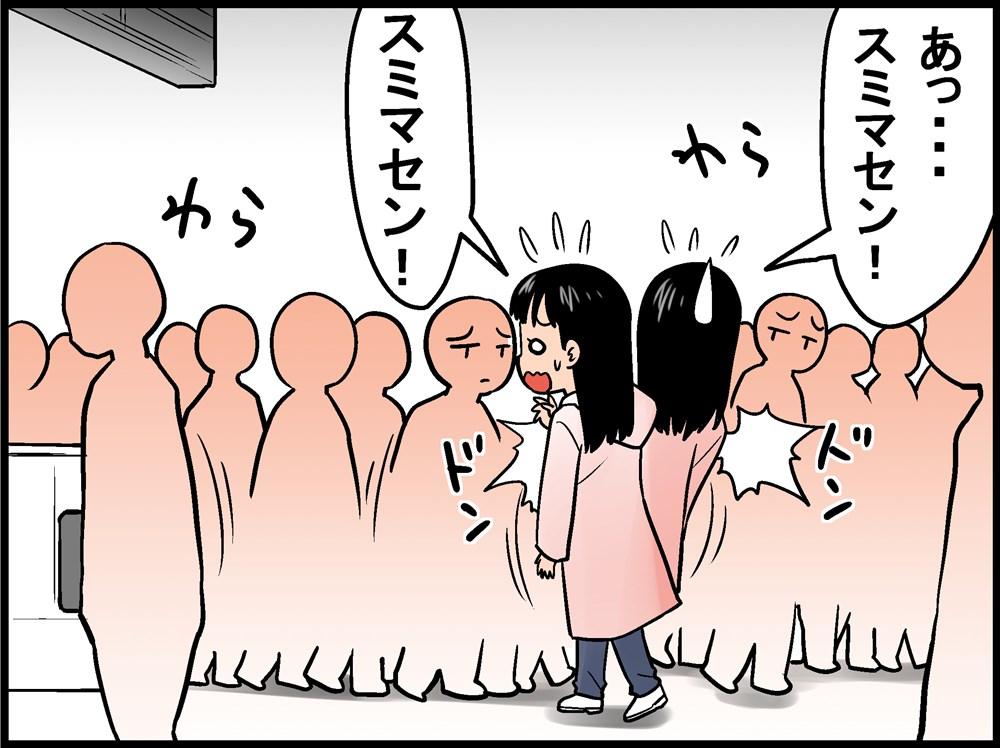 人でごった返す初詣はもちろん行かない】人混みが苦手な人ならわかる10のこと02_R