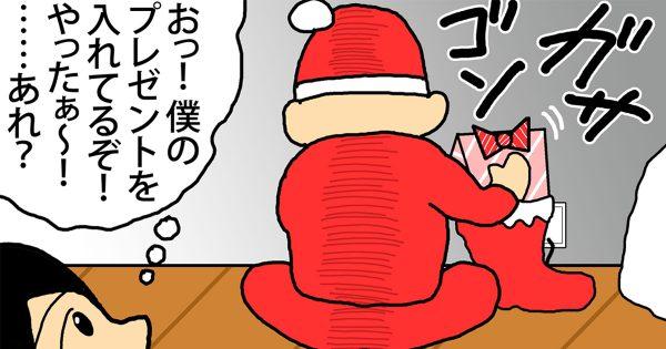おぎぬまXの4コマ空間 第9話~クリスマスの裏事情編~