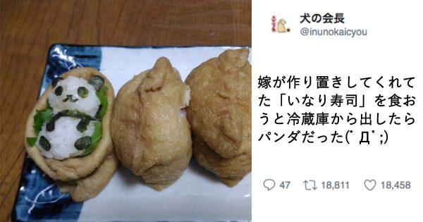 【冷蔵庫を開けたらパンダ】愛情たっぷりな「家族の手料理」に心が温まる 5選