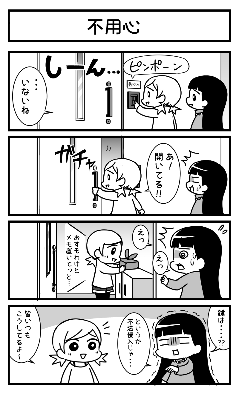 21_01