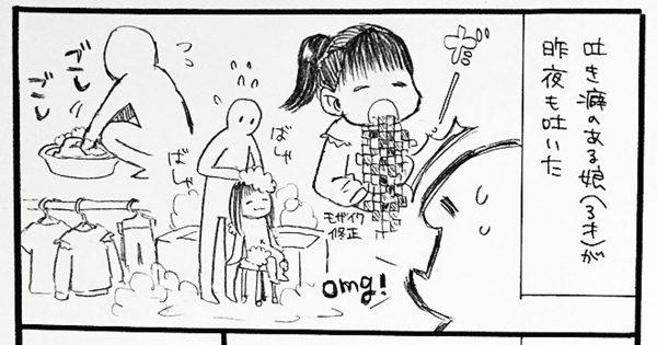 【実は子どもって親が思う以上に... 】子育て中に忘れてはいけないコトを描いた漫画が心に刺さる