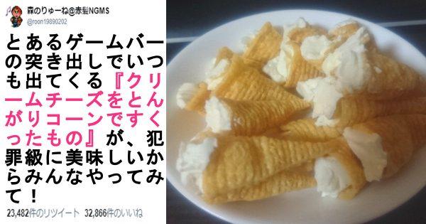 【飯テロ注意】空腹の人は見てはいけない「秘密の裏レシピ」8選