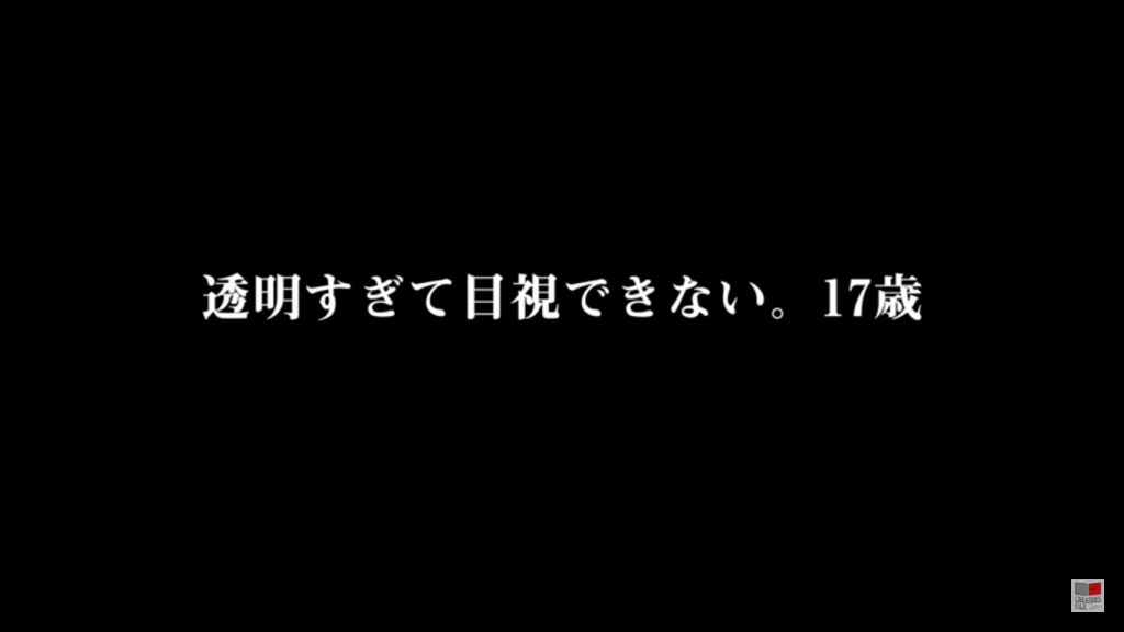 SnapCrab_NoName_2018-1-12_13-29-34_No-00