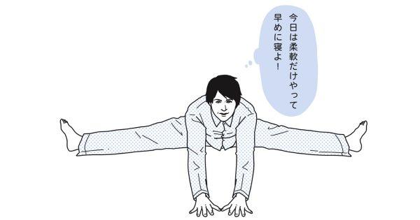 スキージャンパー葛西紀明氏に学ぶ45歳を超えても「疲れない体」と「折れない心」を持つ6つのコツ