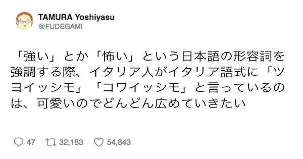 【タイの寿司屋に日本人が来店して店員パニックに】和みレベルMAXの外国人たち 7選