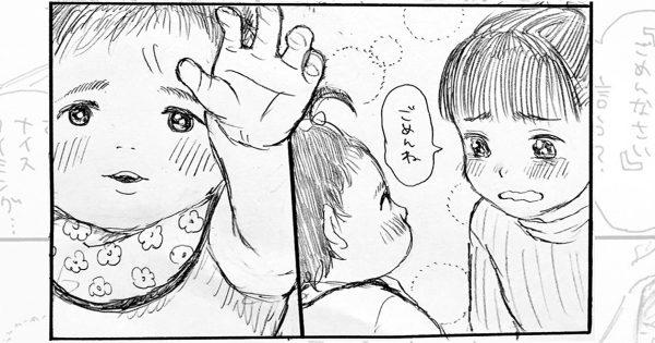 【育児漫画】「ごめんね」と言えた3歳姉... それに対して1才妹が取った行動にほっこり