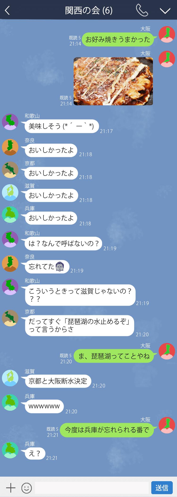 todohuken_LINE_2