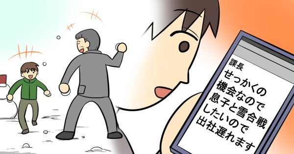 日本って平和だ... 読んだ瞬間(o´ω`o)ってなる「お茶目ール」6選