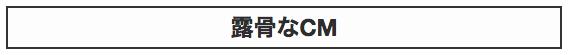 スクリーンショット 2018-01-30 17.43.18