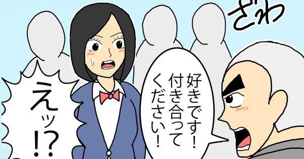 おぎぬまXの4コマ空間 第13話~あなたの知らない真実編~