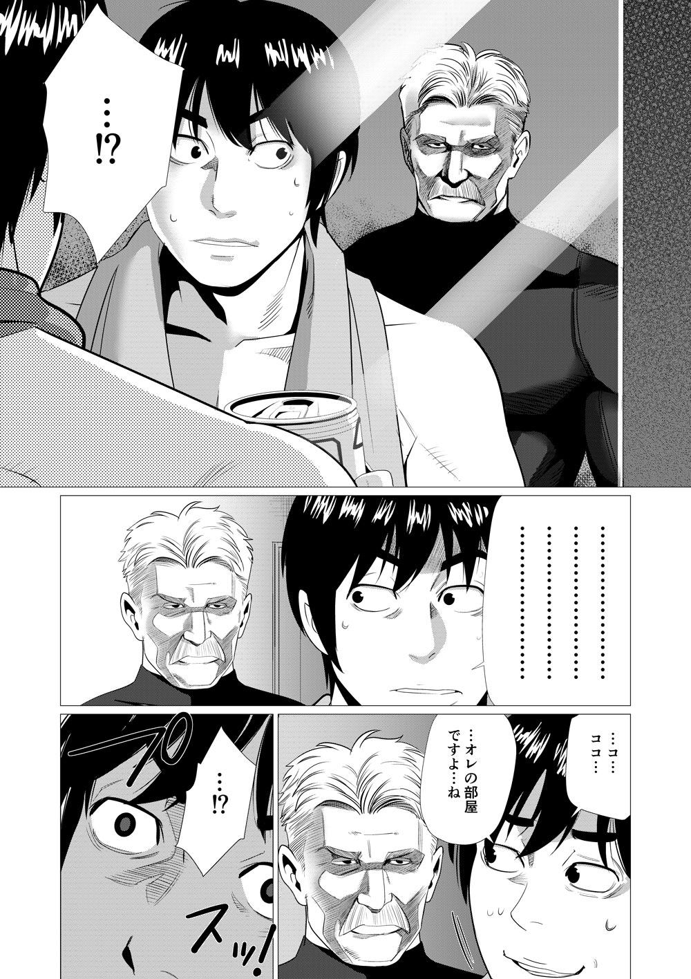 島漫画1_005