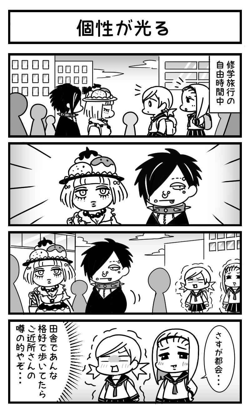 24話_01
