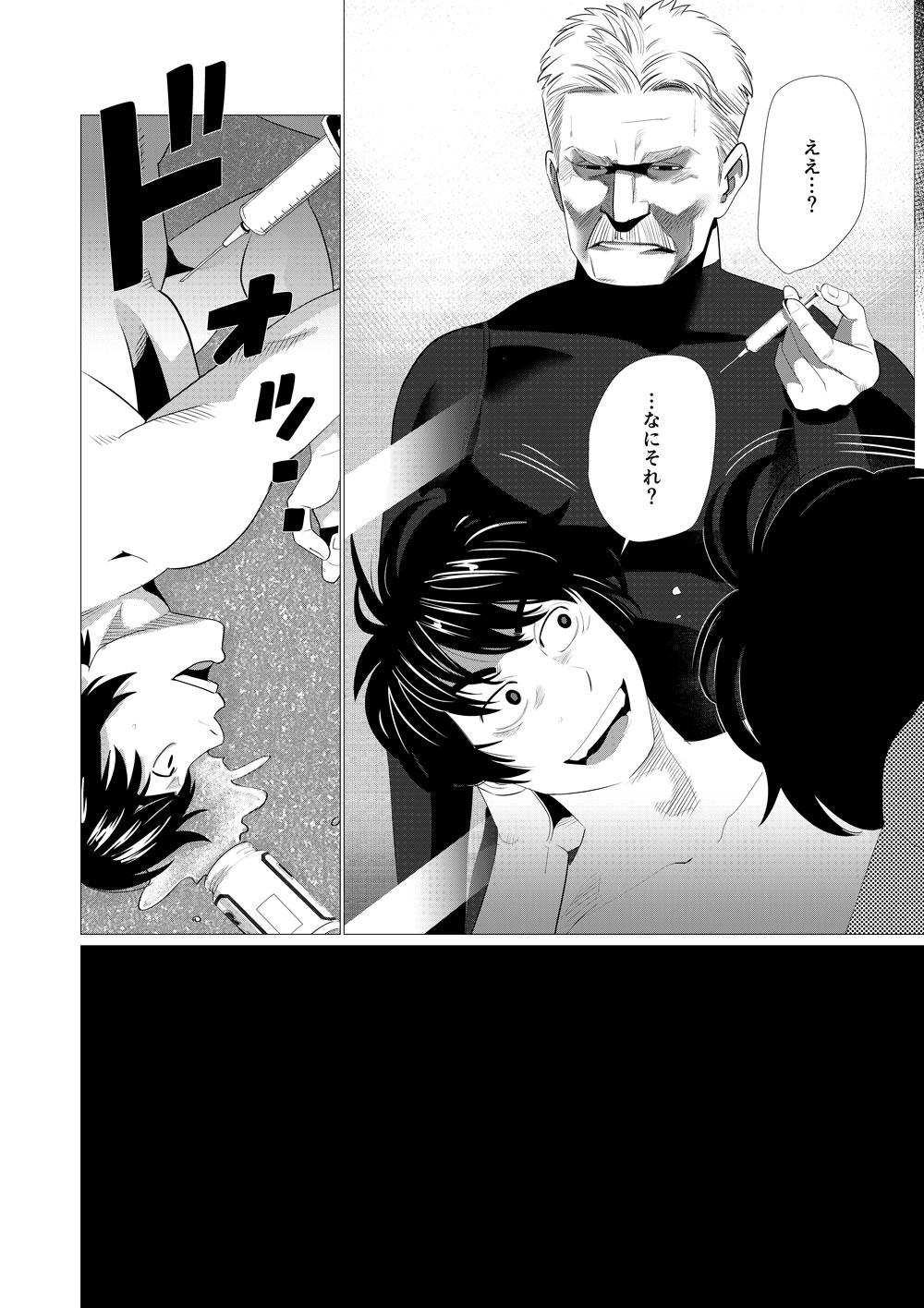 島漫画1_006