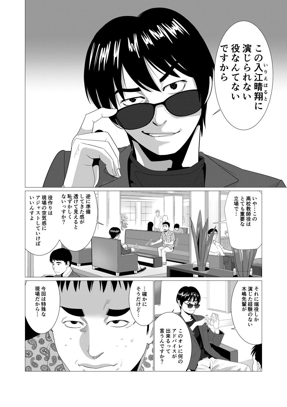島漫画_002