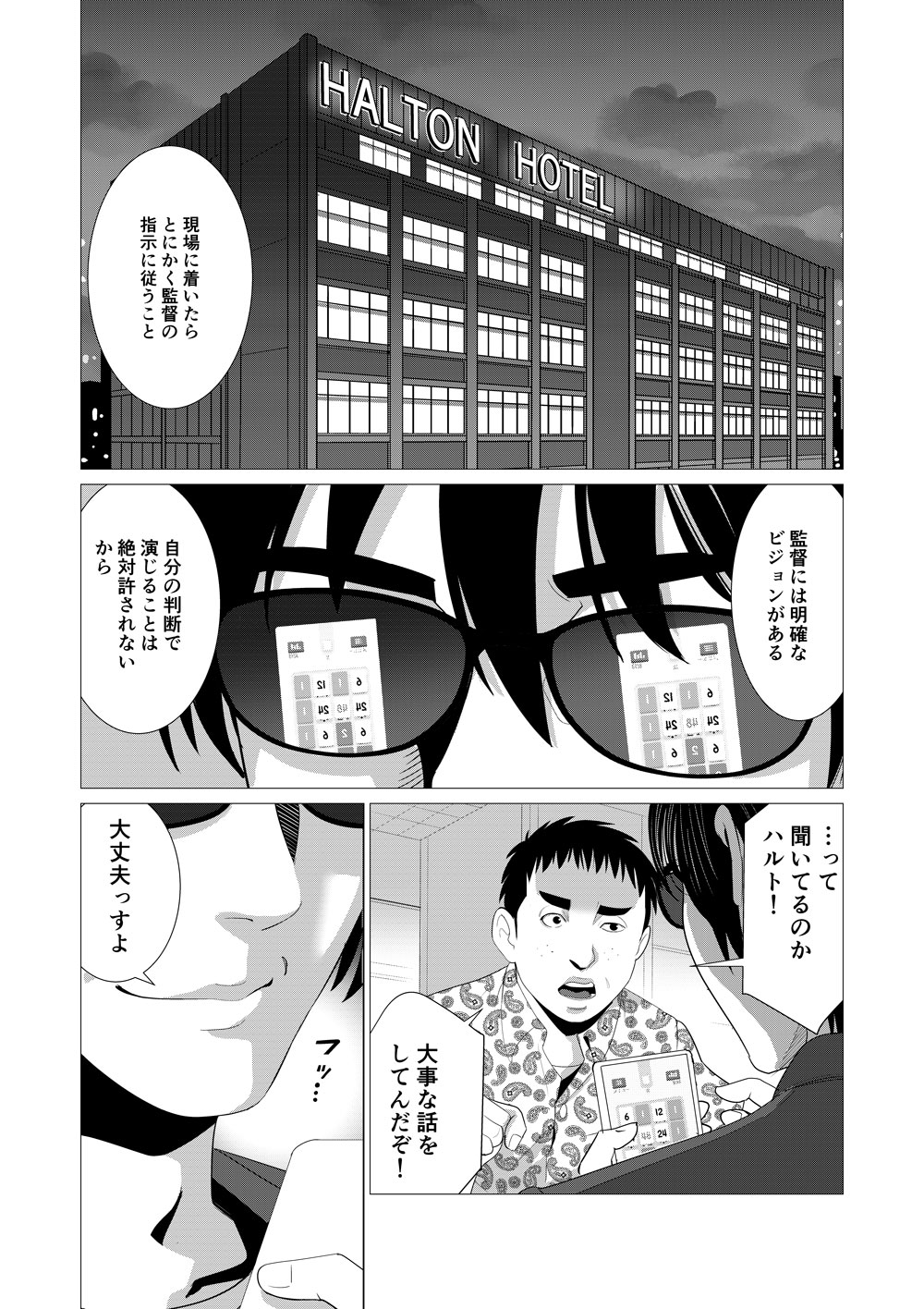 島漫画_001