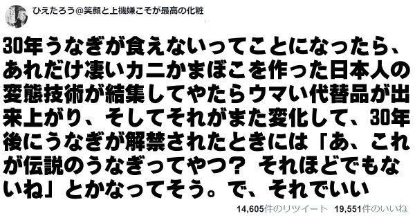 【60年後のカラオケに納得】みんなの妄想する「日本の未来予想図」にフフッてなる 7選
