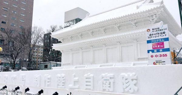 北海道にすぐ行きたくなる!自衛隊がホンキで作る雪像がヤバい件(画像13枚)