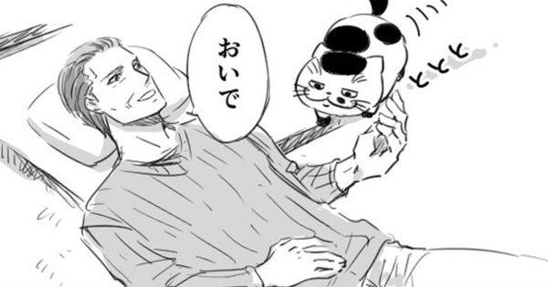 【おじさまと猫番外編】優しく呼び寄せられたふくまるが予想外の行動に...