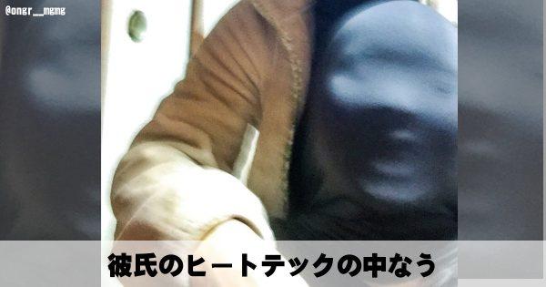 いちゃつき方のクセがすごい!ラブラブカップルの笑える「変」愛事情 8選