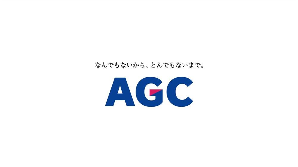 AGC_short.00_00_44_04.Still041_R