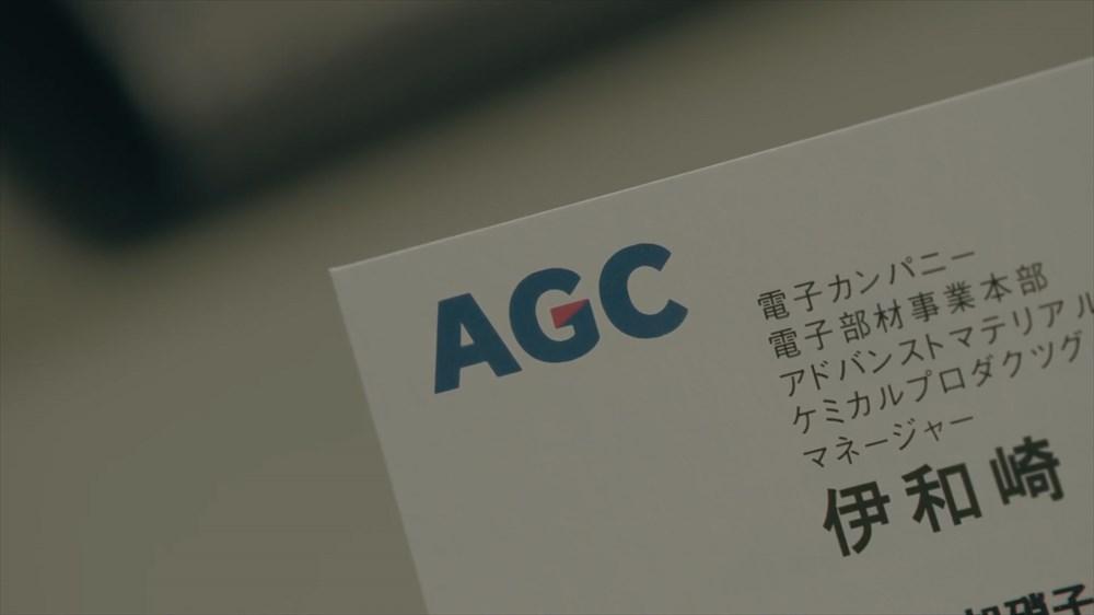 AGC_short.00_00_15_19.Still012_R