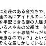 【キレッキレの思考力】コナンに負けずとも劣らない名探偵 6選