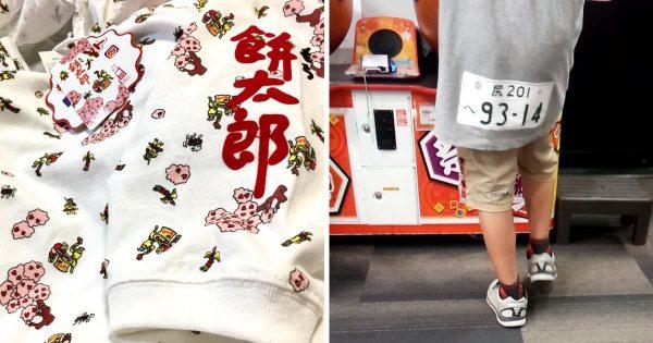 【しまむら最強説】ファッション業界に激震が走る「下町コレクション」11連発