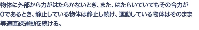 高卒13-Q