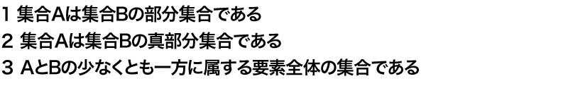 高卒11-Q