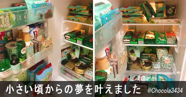 チョコミント冷蔵庫にゲーム部屋も!子ども時代の夢を本気で叶えた大人 7選