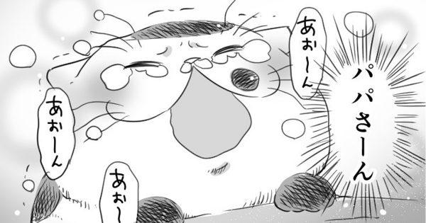 おじさまと猫第19話。ピンチになったふくまるが助けを求めて「あお~ん」と鳴く姿に号泣