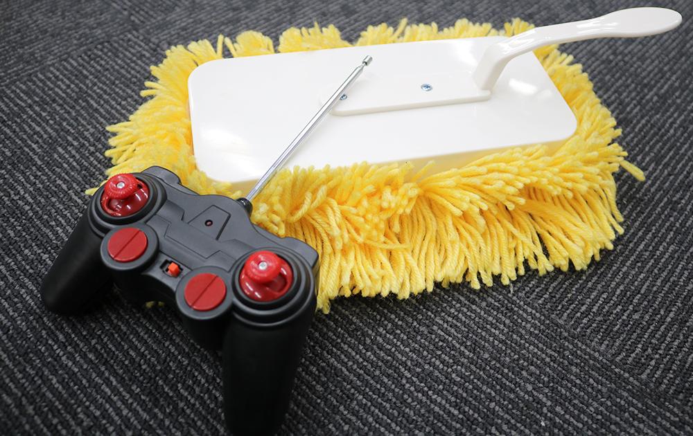 mop_control