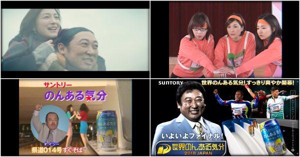 広末涼子・ロバート秋山出演の「テレビあるある」全8作品が、どれも既視感ありすぎ