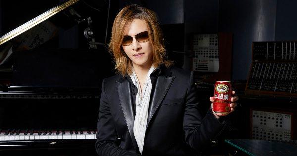 X JAPAN YOSHIKIが味を格付け!キリンの新商品「本麒麟」を絶賛