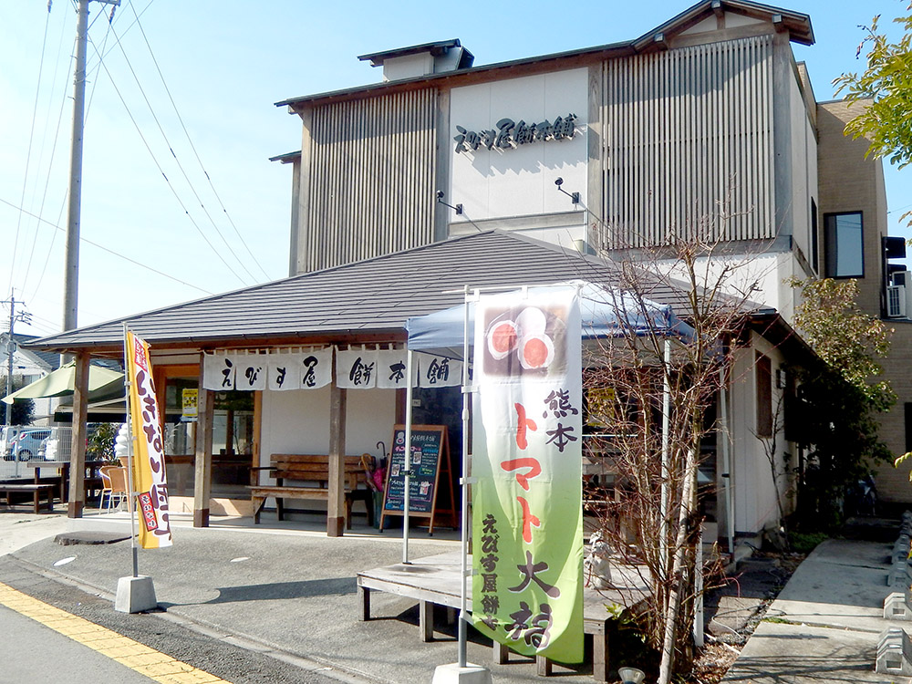 kumamoto (15)