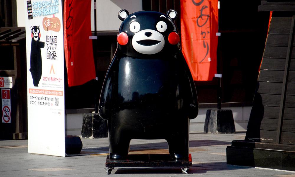 kumamoto (41)