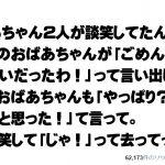 平野レミの適当さを見習いたい!アバウトに生きる人たちの笑える日常 8選