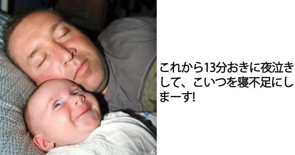 【閲覧注意】笑って元気がみなぎる赤ちゃんの爆笑ボケて11選