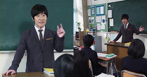 内村光良が語る「夢を叶える3か条」とは?芸能人が中学生に熱い講義を披露!