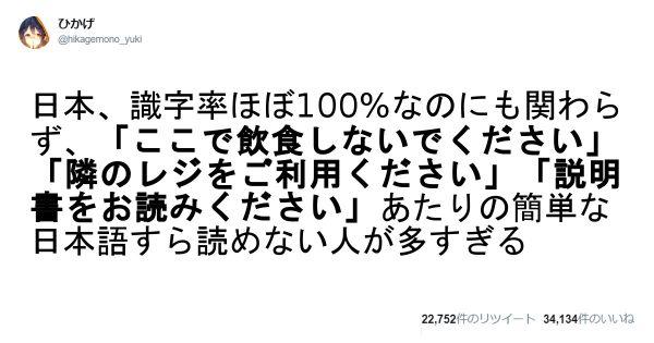 日本人はまだココが伸びる!今すぐ見直したい「クールジャパンではない理由」 7選