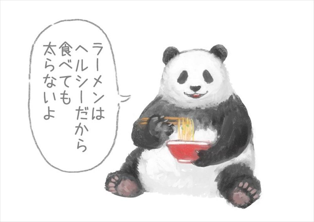 深夜に悪いことを言うパンダ1_R