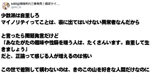 日本人が最も熱くなる百年戦争「きのこの山vsたけのこの里」戦いの記録 8選