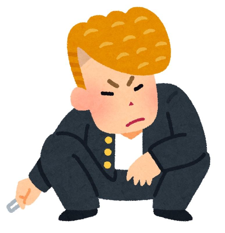 school_furyou_tsuppari