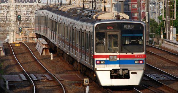 京成本線沿線の治安が良い駅ランキングTOP3