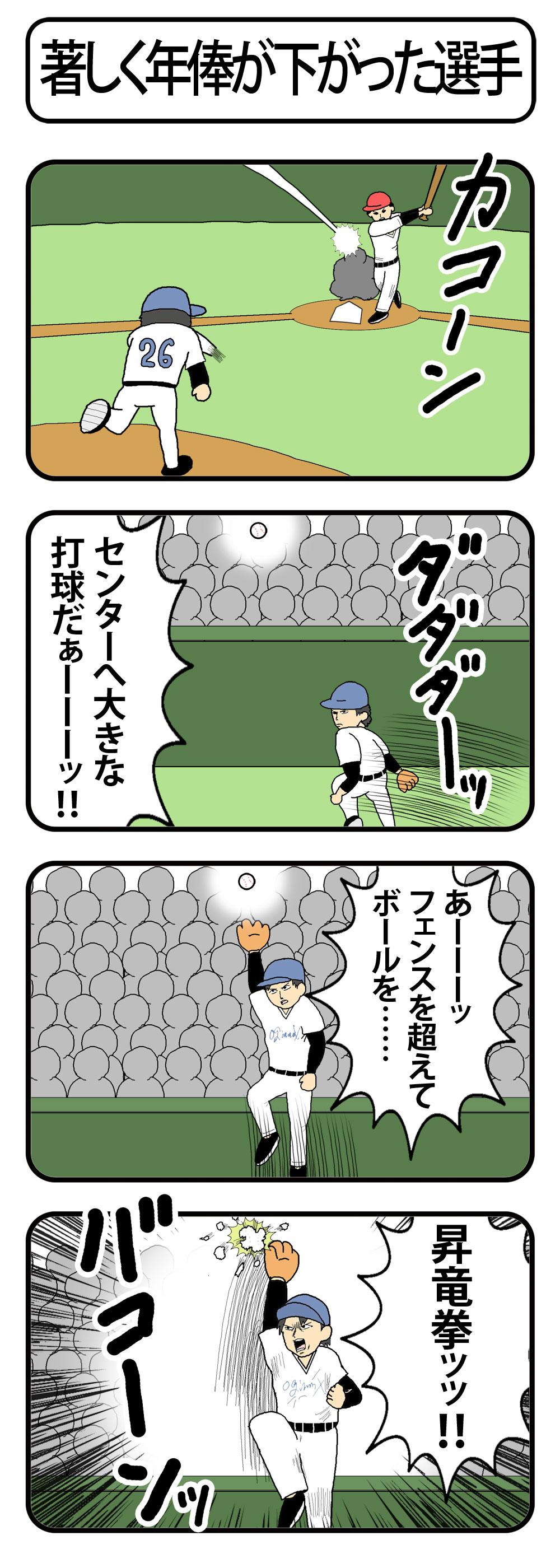 ③スーパーキャッチc