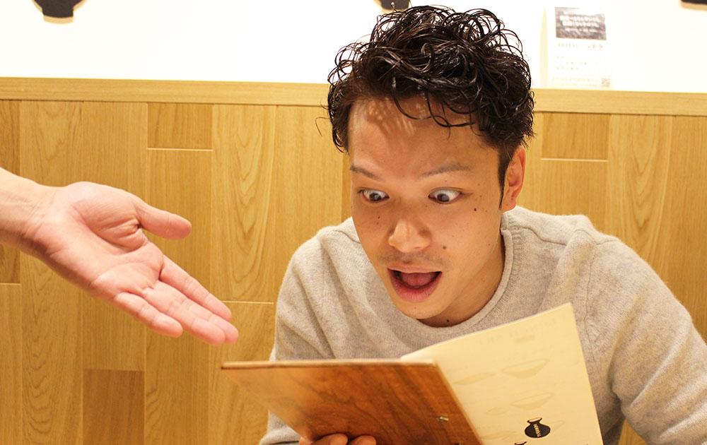 bikkuri_saito