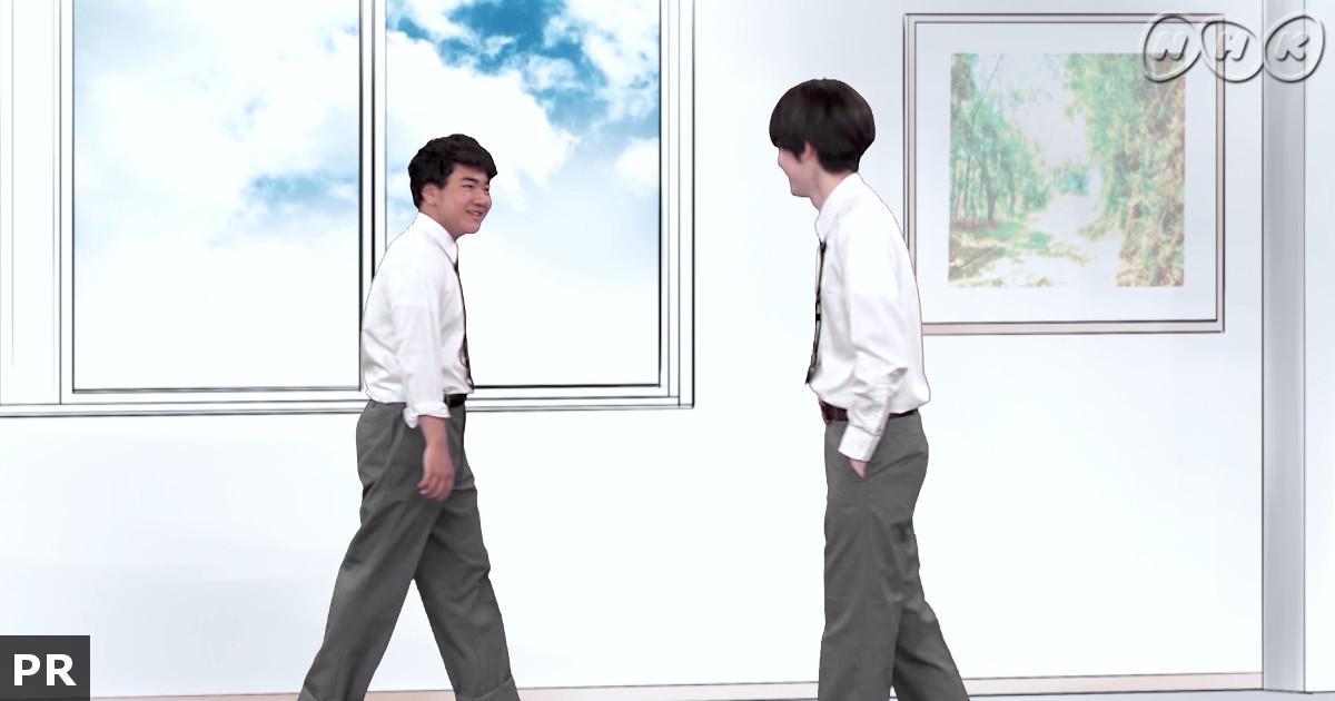 【入学早々仲良くなった人とは疎遠になる】高校入学したてにありがちなこと