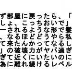 【男子必見】全国の女子を胸キュンさせた「憧れシチュエーション」7選