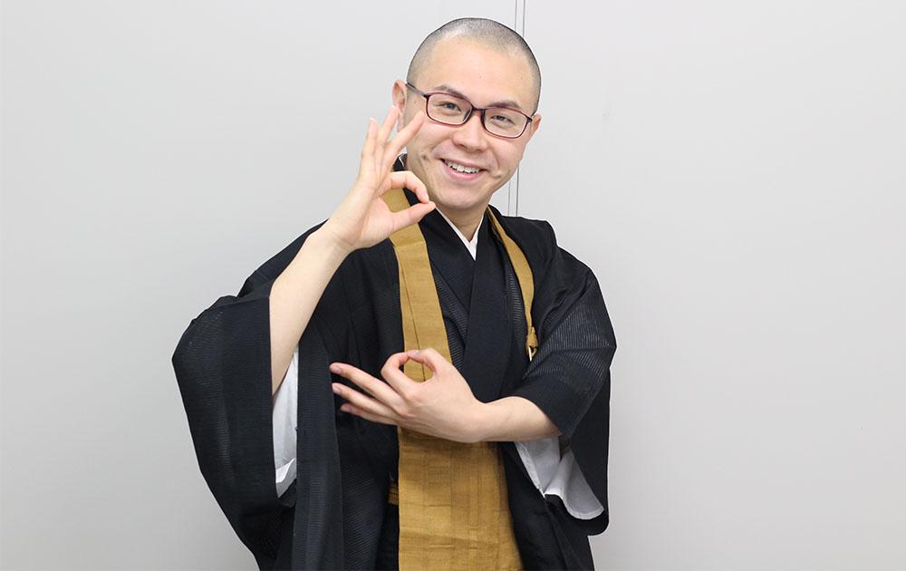 ishida_main