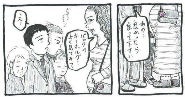 電車で妊婦さんに席を譲ったあとの思わぬ結末とは?シュールな4コマ劇場に笑うこと間違いなし(全3作)